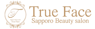 札幌の痩身エステTrueFace~美しい姿勢と痩せ体質をは手に入れる