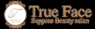 札幌の痩身エステTrueFace~美しい姿勢と痩せ体質を手に入れる